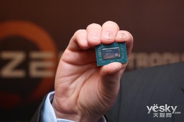 超薄本也要强性能 AMD推出锐龙移动处理器