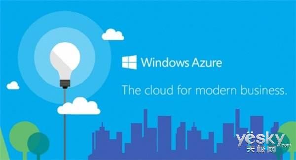 微软财报:云计算增长强劲 年收入达200亿