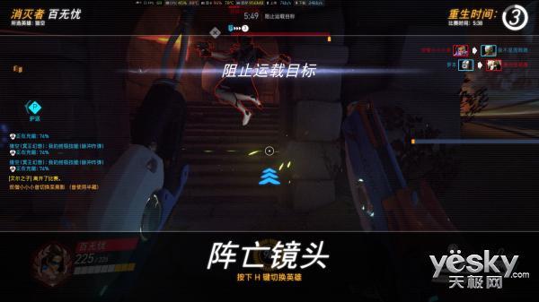 凌越5000 8代酷睿游戏评测报告