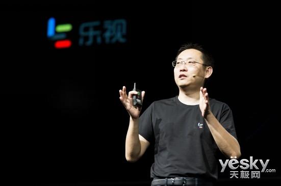 梁军辞职后:张昭或暂统管乐视网业务