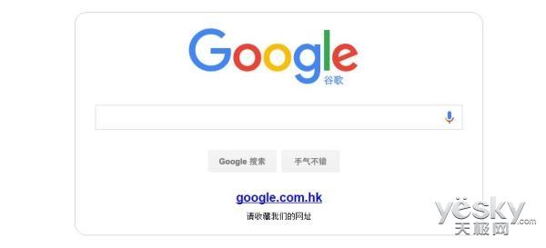 谷歌搜索本地化:搜索结果不再受域名限制