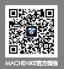 微信图片_20170731143943