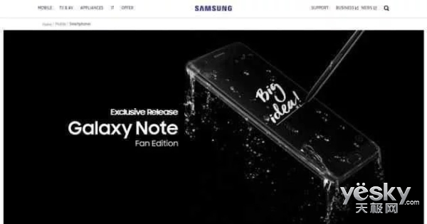 三星Note FE登陆菲律宾:4200元限时开售