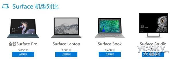 微软强调:Surface产品故障率低于十万分之一