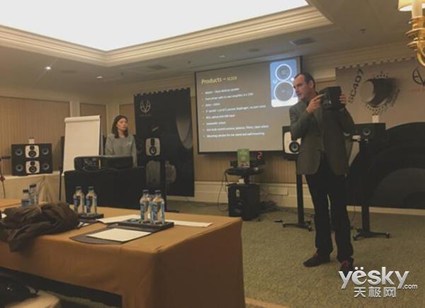 德国专业音频品牌 EVE Audio中国试听交流会
