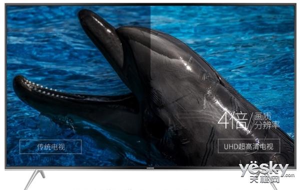 让精彩世界蔓延视野 大屏电视要选购这几款