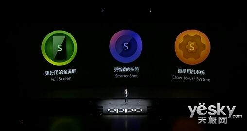 OPPO R11s特性:快速找图片/优化存储空间