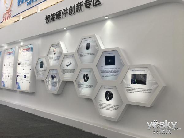 盛典落幕 Ferace获年度最佳智能硬件创新奖
