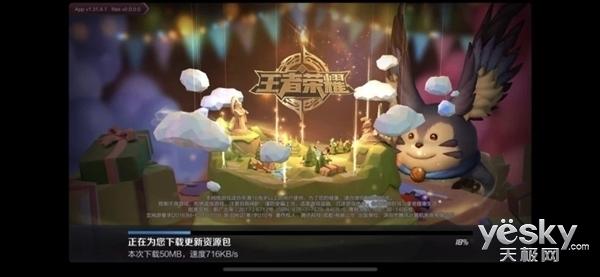 每日IT极热 苹果Q4财季大中华区终于盈利