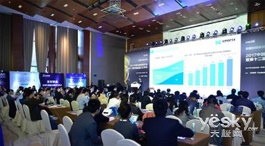 金融科技大咖云集CIO年会 SmartX提出新思路