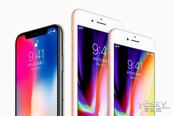 苹果新财报公布 大中华区终盈利 同比增12%