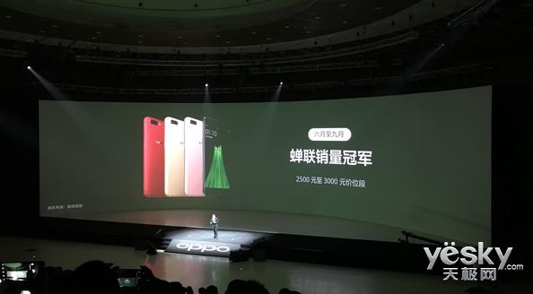年轻人选择OPPO R11s全面屏手机的诸多理由