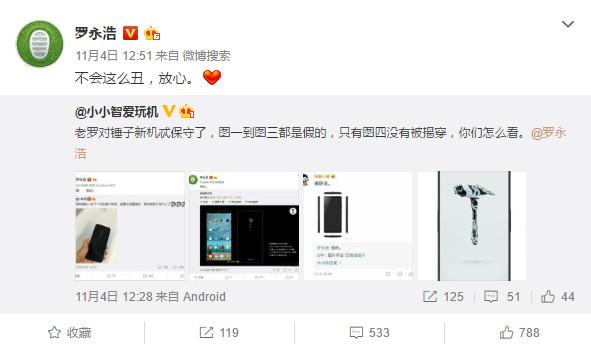每日IT极热 苹果称iPhone X烧屏属正常现象