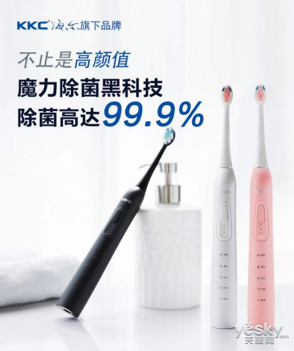 上京东买KKC电动牙刷送笔记本电脑,你敢信?