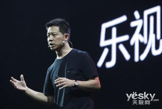 贾跃亭在美担保:乐视网IPO完全没有造假