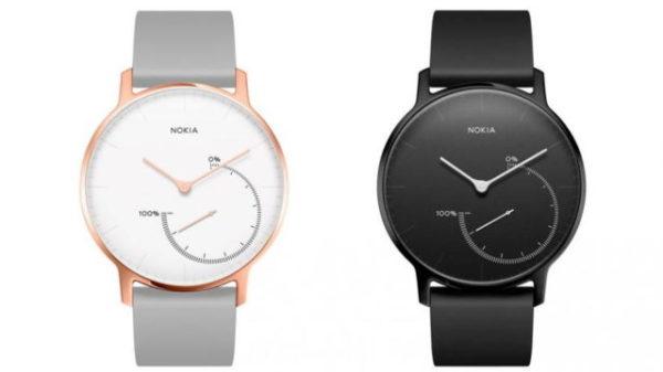 诺基亚宣布Nokia Steel玫瑰金/全黑限量版