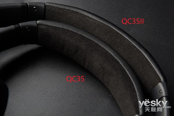 Bose QC35II 找寻心中属于自己的那份宁静与美好