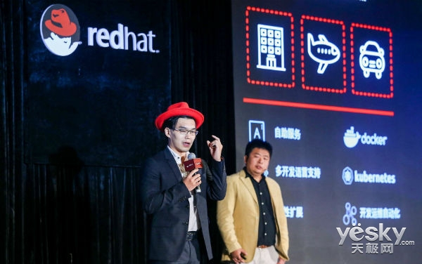 数字化转型中如何利用开源?红帽给出了这些答案