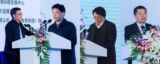 从左到右分为为:万猛,刘红斌,宋永臣,刘中东