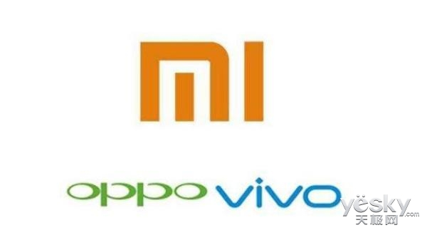 高通与小米OPPOvivo达成合作 价值120亿美元