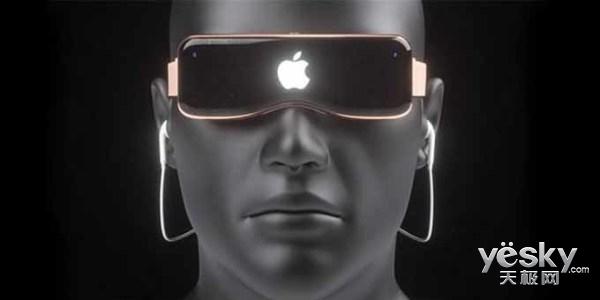苹果AR头盔或2020年上市 12306接入微信跳票