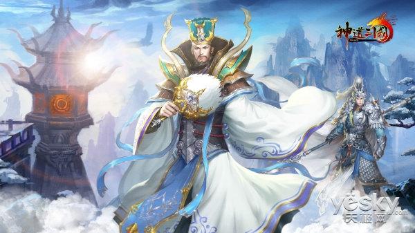 《神道三国》壁纸