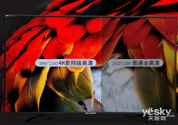 购物快准狠 夏普LCD-50TX55A支持1元预约