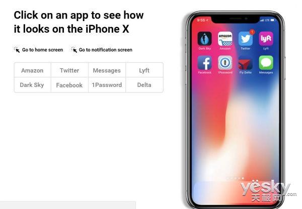 iPhone X最大的问题是什么?这有答案!