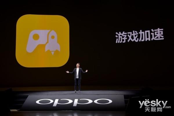 全面屏拍照手机 OPPO R11s今日正式开售