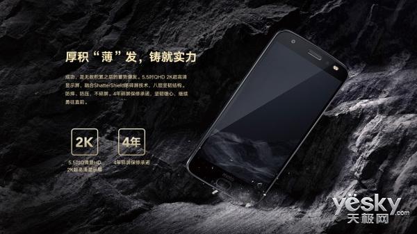 iPhone X屏幕维修2288元 这款手机有4年保修