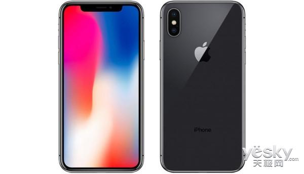 为迎战春节 苹果将提高iPhone X/8 Plus产量