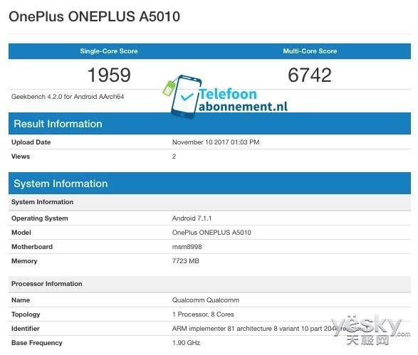 高配一加5T现身跑分网站:8GB RAM/跑分曝光