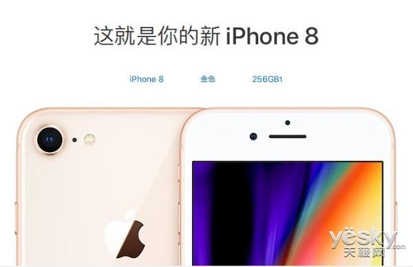 iPhone 8直降一千多,是购买的最佳时机吗?