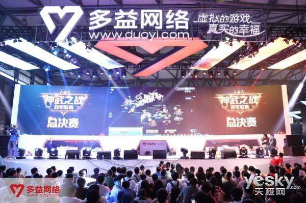 精品IP神武系列赴约西安酷玩节