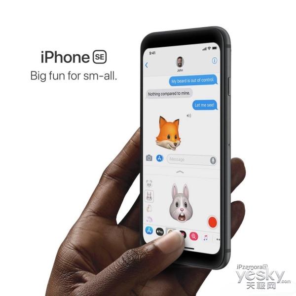 iPhone SE依然在 我确定不是iPhone SX
