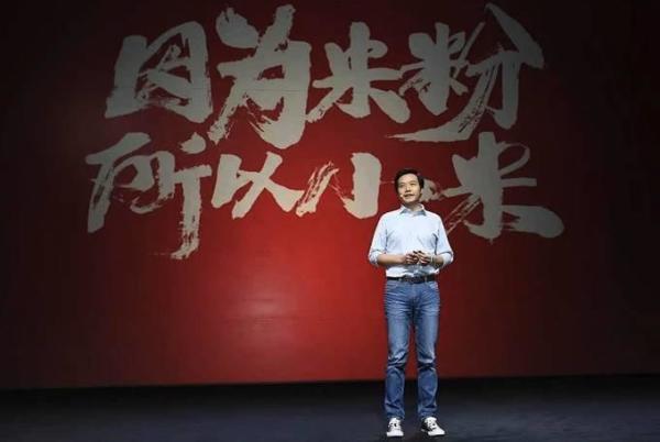 雷军:小米坚持大众品牌 不愿成奢侈品