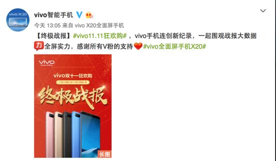 /Users/fanjiacheng/Desktop/Oye/11月/11.12/WX20171112-165735@2x.png