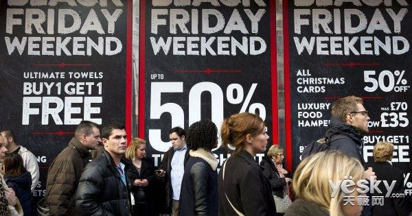 双11销售额2540亿 甩美国购物节好几条街!