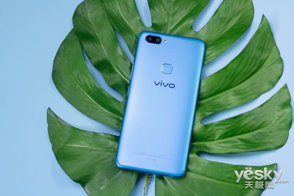 就是我的品牌色 vivo X20蓝色版新品赏析