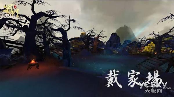 《蜀门手游》全国玩家巡回见面庆典启动
