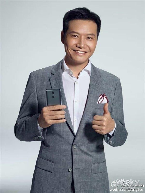 红米全面屏Note5现身京东:即将发布的节奏?