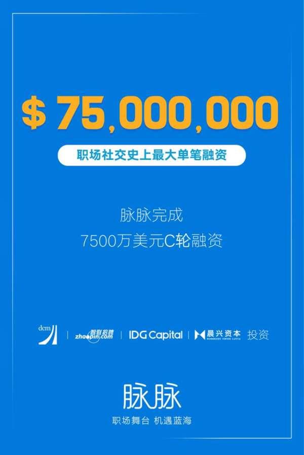 每日IT极热 传三星S9提前发布,脉脉完成7500万美元C轮融资