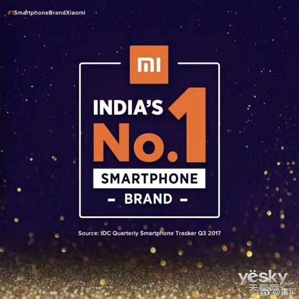 小米是如何成为印度排名第一的智能手机?