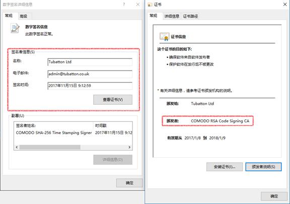说明: C:\Users\HR-PR\Documents\Tencent Files\1369759208\Image\Group\G)$T]HQWH97FTWH2O60OX5P.png