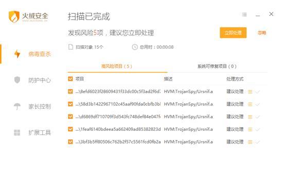 说明: C:\Users\HR-PR\Documents\Tencent Files\1369759208\Image\Group\OCGFN2`B$I{BR@U$@ED9%CP.png