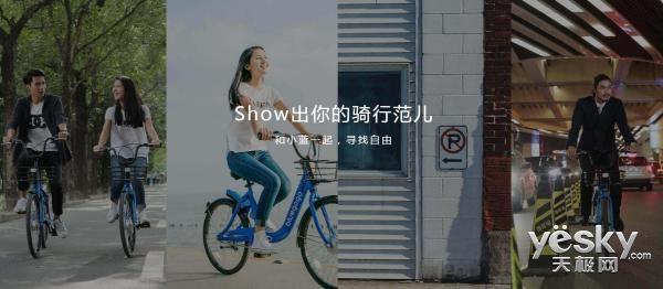 小蓝单车北京办公区被曝人去楼空 欠款未还