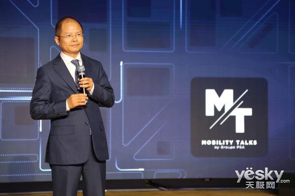 标致雪铁龙与华为建立车联网战略合作关系