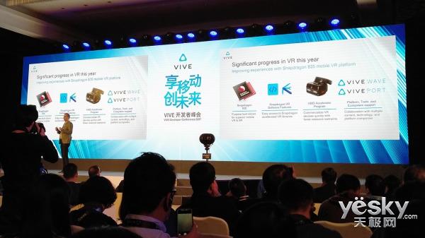 高通:XR终端将成为下一代移动计算平台