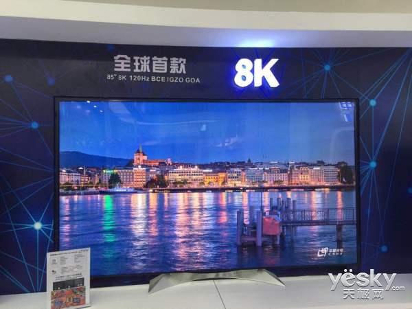 2017高交会 华星光电携8K显示屏震撼登场