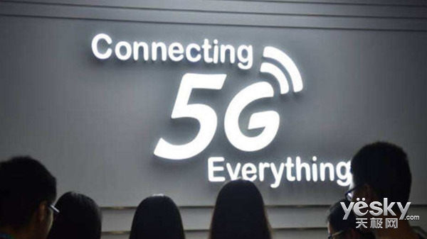 高通实现全球首个端到端5G新空口系统互通